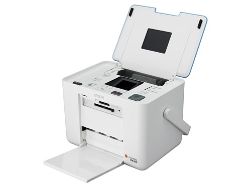 Epson PictureMate PM PM 210 Printer Reset